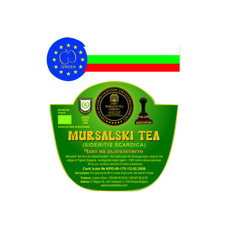 Té Mursalski _Descripcion